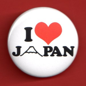 I Love Japan button